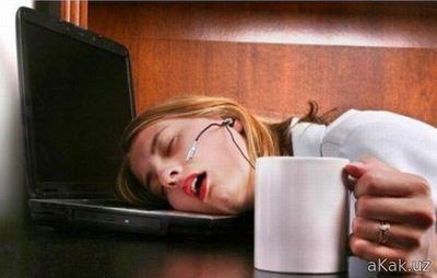 Как встать из-за компьютера и пойти спать?